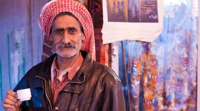 Syria: Faces of the People at Griffin Museum of Photography